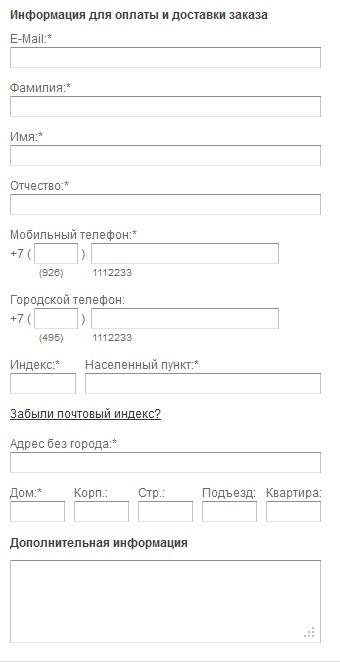 зачем указывать свои данные при регистрации домена