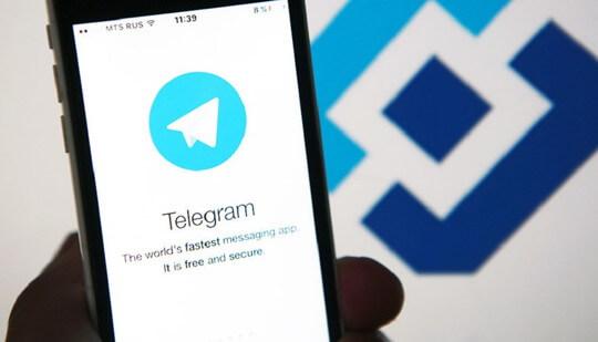 Роскомнадзор попросил суд немедленно блокировать Telegram