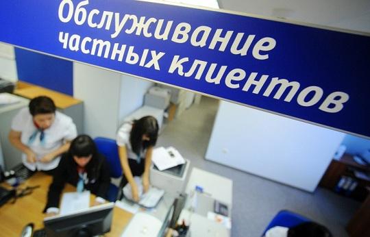 За сколько можно купить данные о клиентах российских банков?