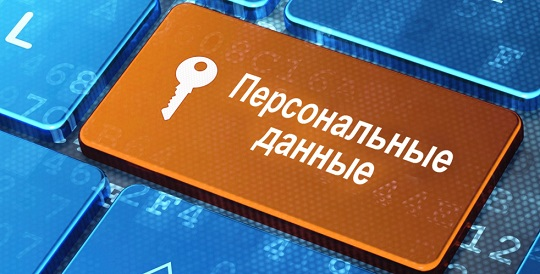 Номер мобильного и электронный адрес будут считаться официальными идентификаторами россиян