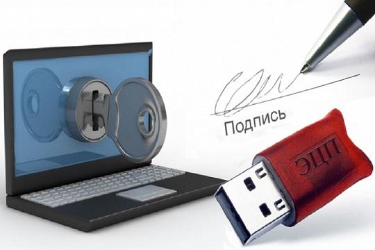 ЦБ запросил статистику о случаях мошенничества с электронными подписями