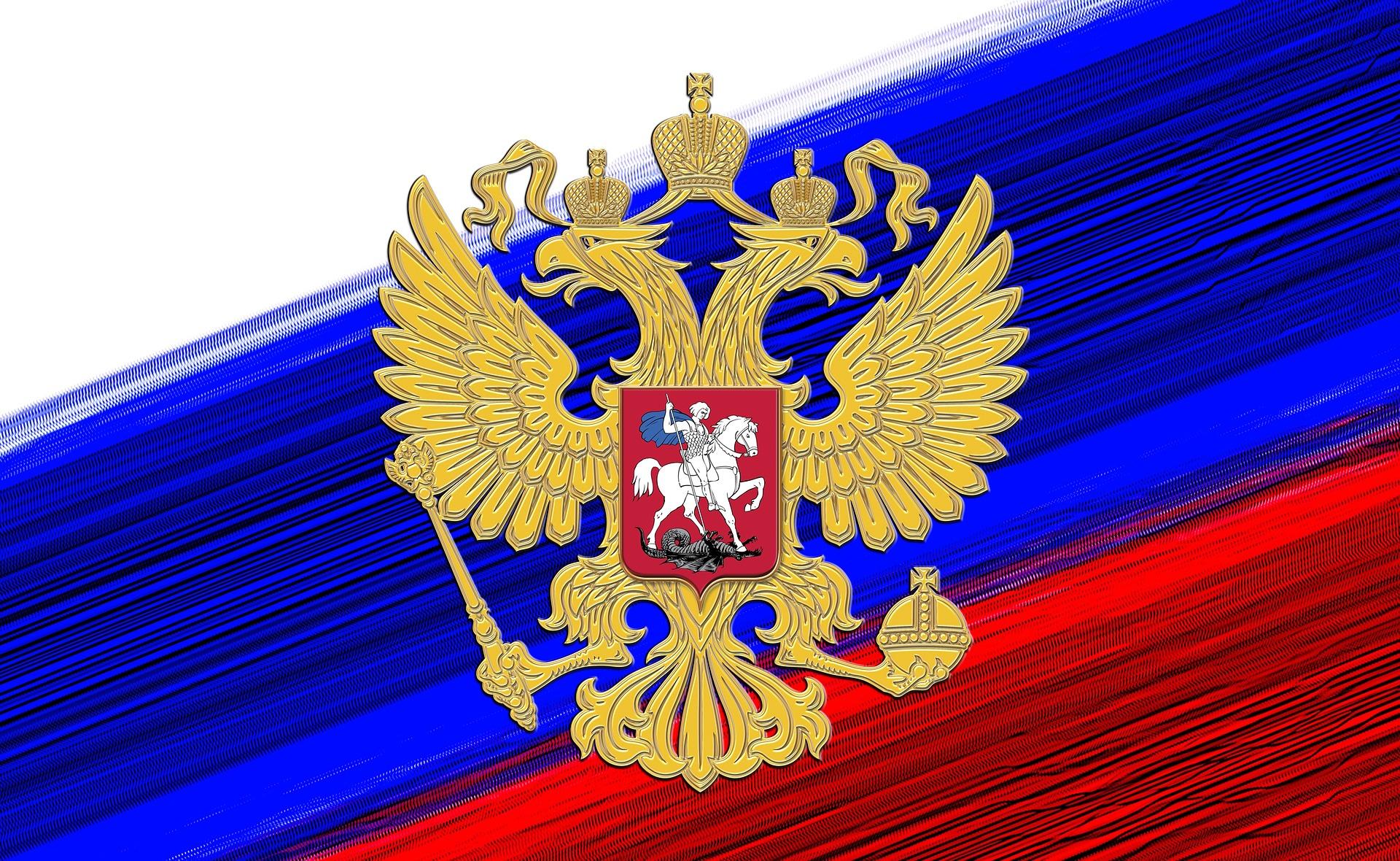 Иностранные спецслужбы ищут уязвимости в объектах критической информационной инфраструктуры РФ