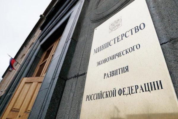 В России могут создать аналог Github за 2,1 млрд рублей